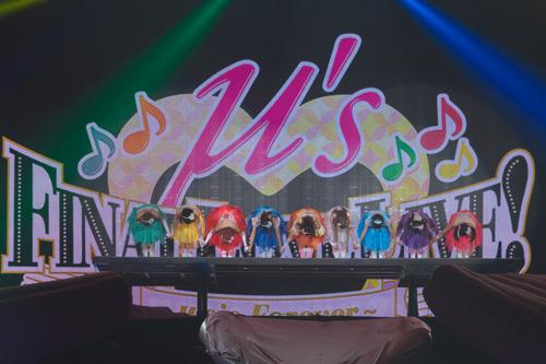 【ライブレビュー】ラブライブ!ファイナルライブ:9人の少女が叫んだ「いまが最高!」