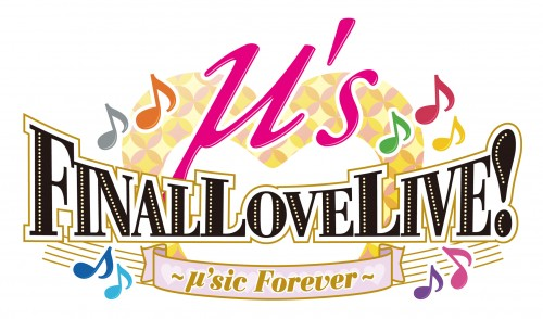 """[Live Review] Love Live! Final Live: Nine Girls Sang """"This Moment Is the Greatest!"""""""