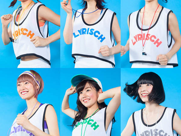 J-Pop band, Lyrical School, Hacks iPhone's For Their New Music Video