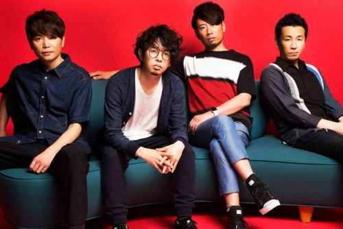 "ASIAN KUNG-FU GENERATION reveal details on ""Blood Circulator"""