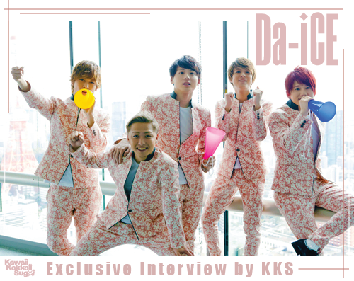 [EXCLUSIVE] INTERVIEW WITH Da-iCE, June 2016 (ダイス  インタビュー 2016)