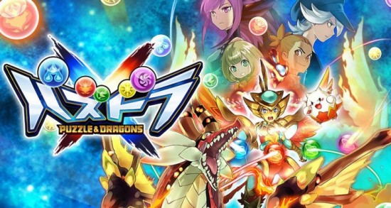 "UVERworld To Provide Theme Song to Anime ""Puzzle & Dragons X"""
