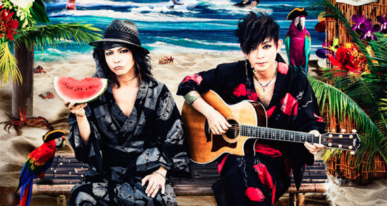 vamps-beast-party-2016-1-750x400