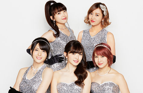 ℃-ute To Disband In June 2017
