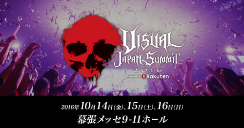 Visual Japan Summit 2016 Confirmed with X JAPAN, LUNA SEA and GLAY as Headliners