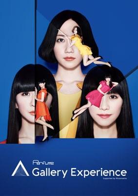 news_xlarge_Perfume_gallery_experience