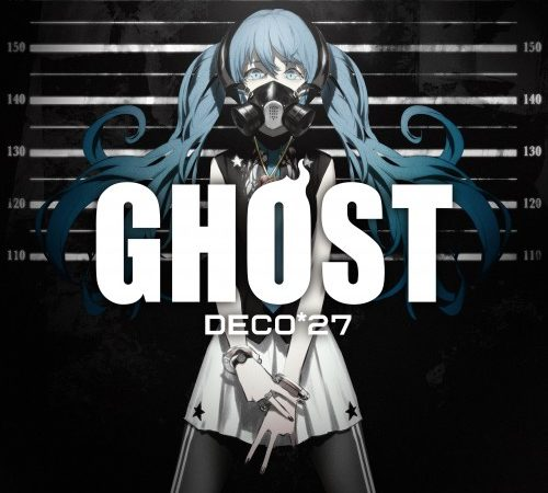 [Exclusive] Interview with DECO*27, Super Vocaloid Producer behind Hatsune Miku