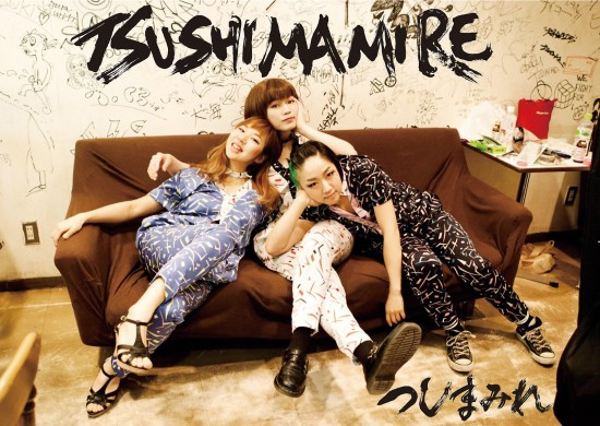 TsuShiMaMiRe returns to America for tour with We Are The Asteroid