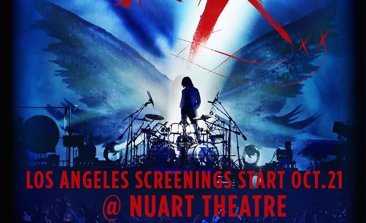 X Japan Documentary LA Info & T-Shirts Giveaway!