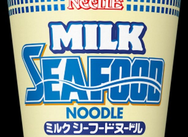 Limited Time, Winter Only Special! Cup Noodle Milk Seafood!