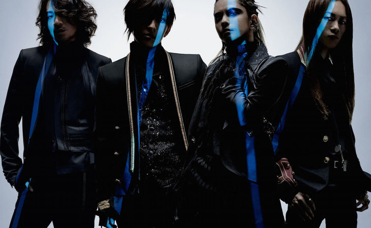 L'Arc-en-Ciel × biohazard collaboration song packaging, new photo was released.