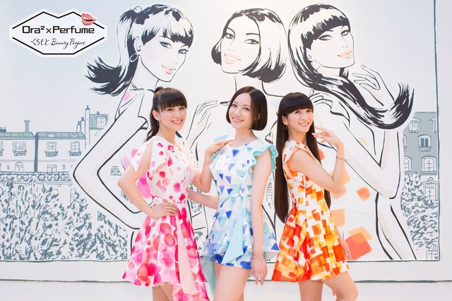 Perfume appears in the new commercial of Sunstar's Ora-2