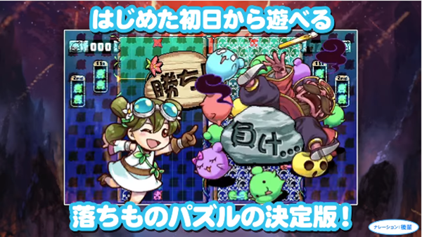 The video of the Download version for Nintendo 3DS of Nyoki Nyoki Tabidachi Hen.