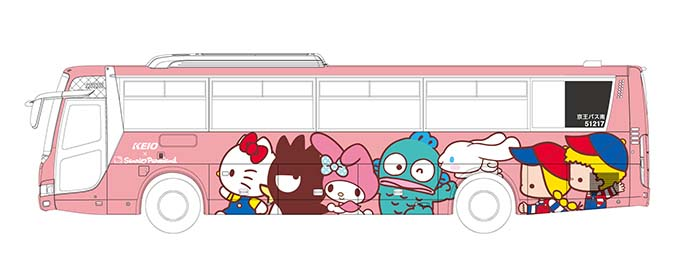 Airport Connection Bus from Tama Area to Haneda, Sanrio Puroland Bus!
