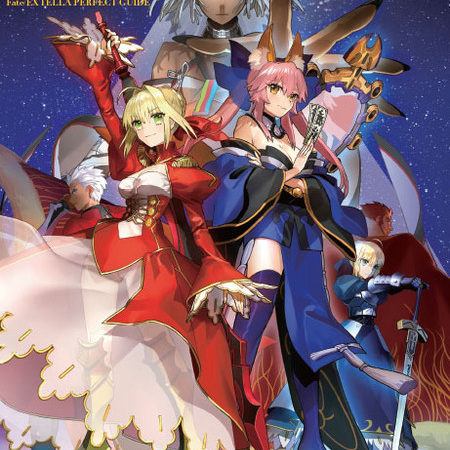 """The """"FATE / EXTELLA Perfect Guide – Strategy book"""" has been released!"""