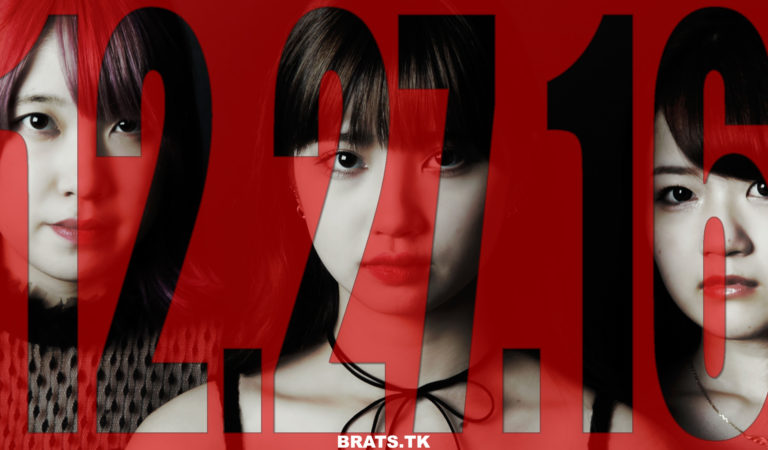 Japanese girl group BRATS released a mysterious teaser image.