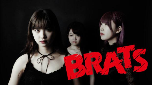 BRATS-3