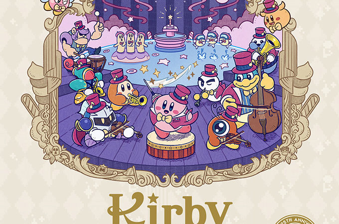 """Kirby of the Stars"" full orchestra concert will be held in Tokyo and Osaka."