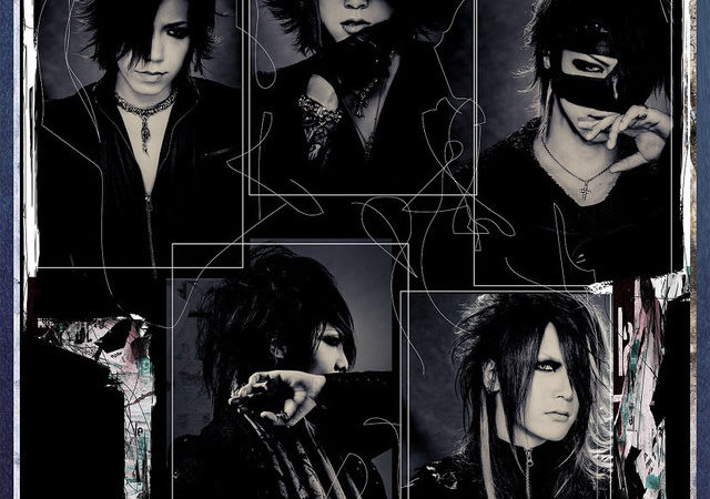 The GazettE's New Best Album in 6 Years is a Collection of Ballads