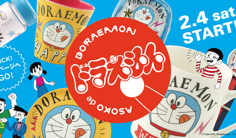 Miscellaneous goods store ASOKO × Doraemon collaboration products, like bags, dishes, and stationery,will be on sale!