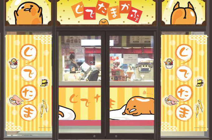 GudeTama Cafe opens for a limited time at Tokyo Sky Tree Town