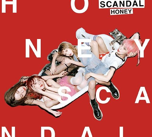 [EXCLUSIVE] SCANDAL Interview with KKS!