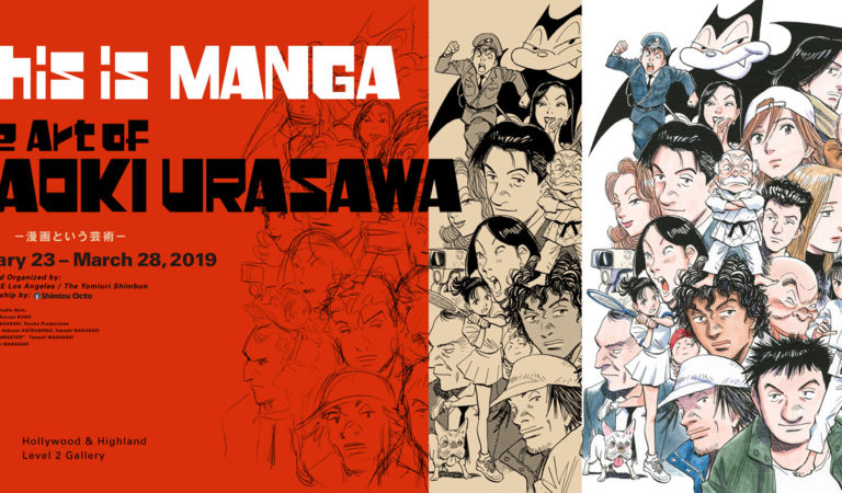 This is MANGA – the Art of NAOKI URASAWA
