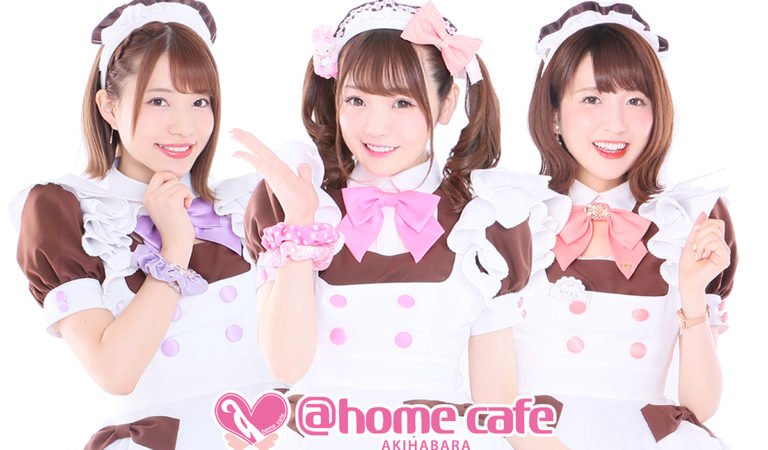 [INTERVIEW] Hitomi, Chimu, & Mizukin from @home cafe