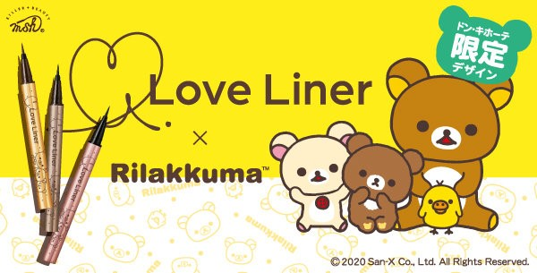 Love Liner Collaborates with Rilakkuma for a Limited Design