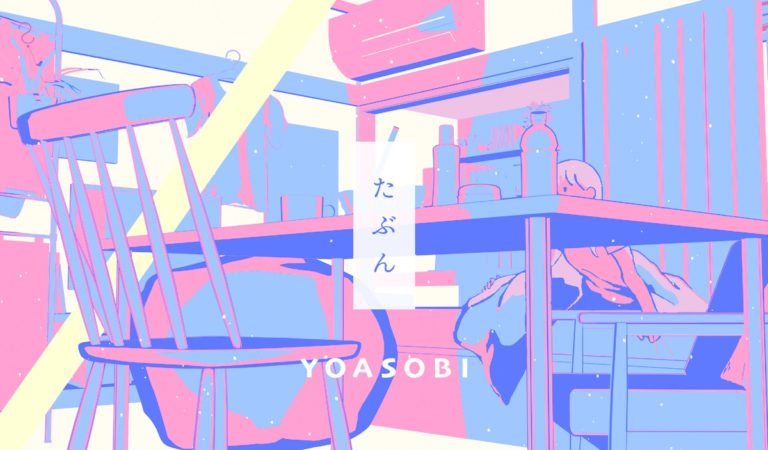"YOASOBI Releases New Song, ""Tabun"""