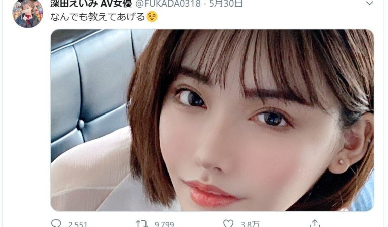 Sexy Actress Eimi Fukada's Twitter Goes Viral Not in a Way that She Means