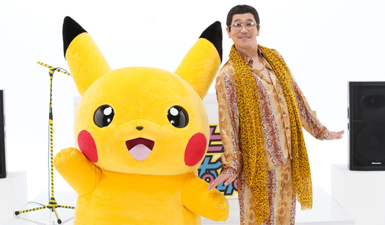 "PIKOTARO Teams Up with Pokémon to Premiere Electrifying New ""PIKA TO PIKO"" Music Video"