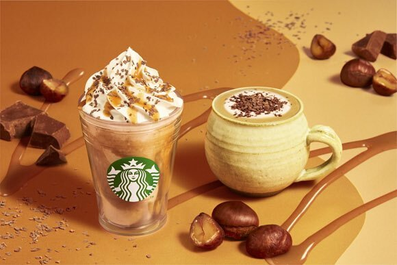 New Limited-Time Starbucks Japan Drinks Available Starting September