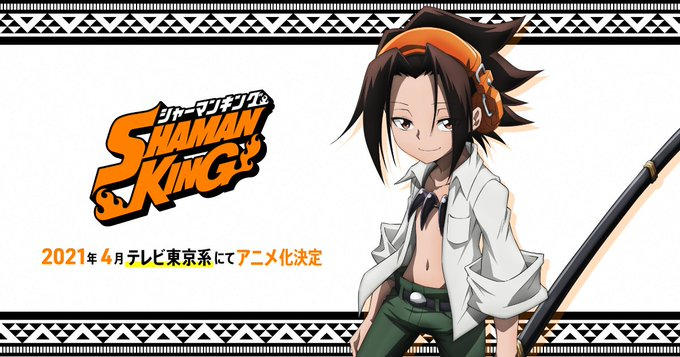 New Shaman King Trailer Revealed! Coming Spring 2021