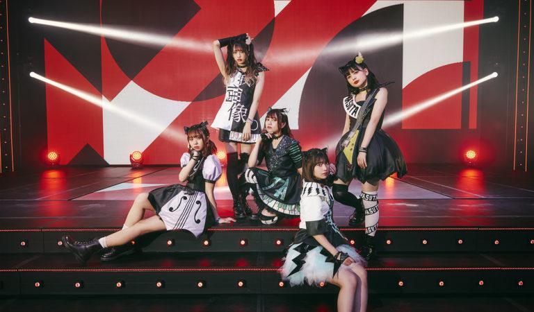 "Wasuta chases delicious desires in new MV ""Seidaku Awasete Itadaku Nya"""
