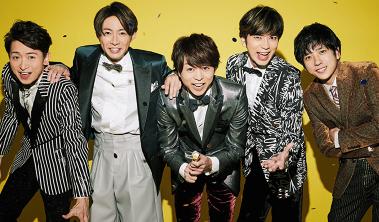 Don't miss ARASHI 's online live New Year's Eve concert!
