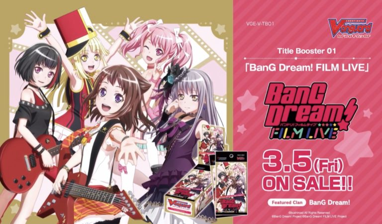 BanG Dream! FILM LIVE Giveaway Happening Now to April 2021!