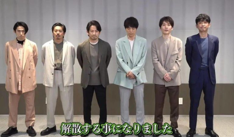 V6″ will be break up on November 1st, 2021