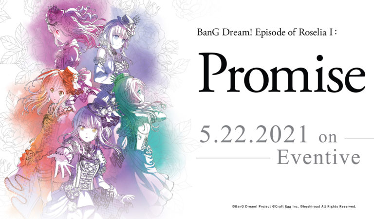 BanG Dream! Episode of Roselia I : Promise Online Streaming in the U.S.