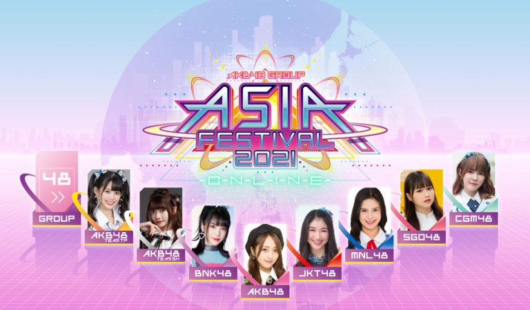 """AKB48 Group to Livestream """"Asia Festival 2021 Online"""" on June 27"""
