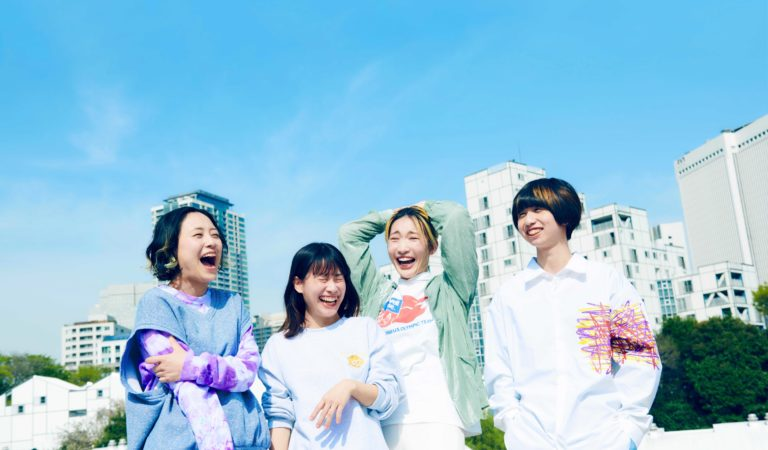 Japanese Badass Girl Rock Band tricot's new single and music video 'INAI' came out today!