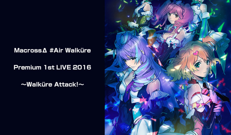 """Walkure from Macross Delta to Livestream """"Walkure Attack"""" Tour Finale on August 28!"""